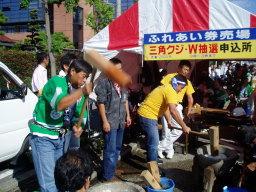 清洲産業まつりの様子2