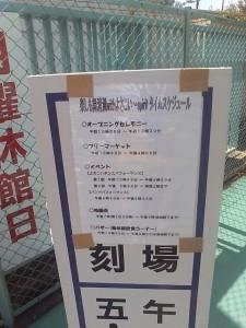 楽しも舞清洲withよさこい魂~spiritの様子1-5