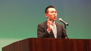 平成20年商工会青年部主張発表愛知県大会2