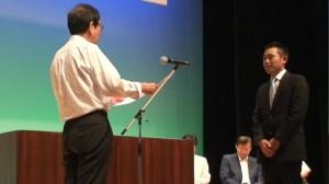 平成20年商工会青年部主張発表愛知県大会3