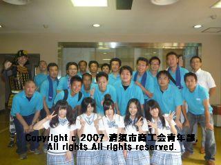 SKE48さんクリス・グレンさん若狭敬一さんと青年部