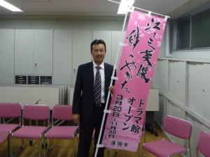 清須市商工会青年部部長 平本直靖