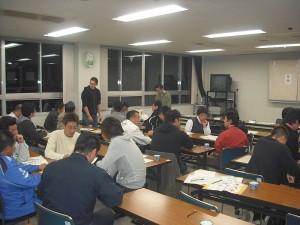 清須市商工会青年部全体会議1004081