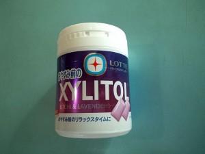 XYLISH(キシリッシュ)ライチ&ラベンダー2