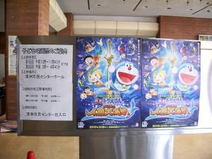 宵祭り子ども映画祭01