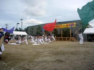 第3回よさ魂~spirit翼祭08