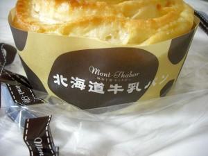 麻布十番 モンタボー北海道牛乳パン2