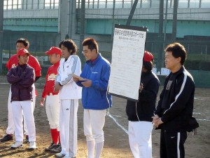 平成22年度西春日井支部スポーツ大会1