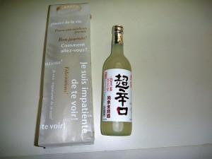 春鹿-超辛口日本酒02