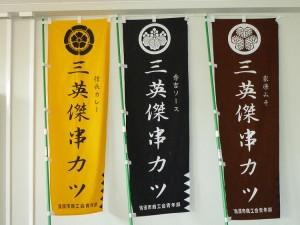 清須市納涼盆踊り201102